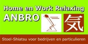 Logo Anbro